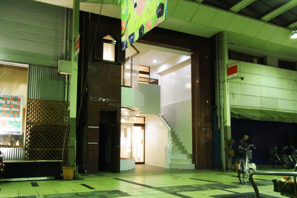 2010.12.24-1.JPG