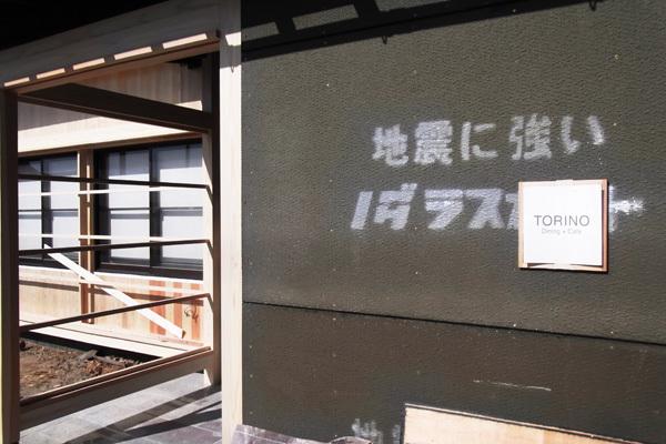 2012.02.04.JPG